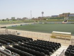 El estadio internacional de Khartoum, Sudán