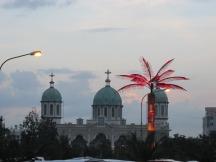 Iglesia de Addis Ababa, Etiopía