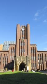 La Universidad de Tokio