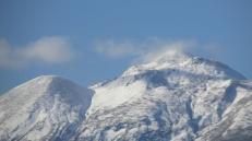 """El monte """"Iwakisan"""", de más de 1600 mts de altura."""