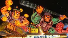 """Carrozas del festival """"Nebuta"""" que se celebra en verano en Aomori y es multitudinario."""