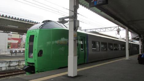 El tren que cruzó el túnel Saikán