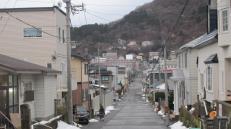 Hakodate, región Hokkaido.