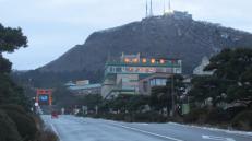 El monte Hakodate, en la región Hokkaido, del otro lado del estrecho de Tsugaru.