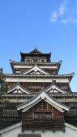 Castillo de Hiroshima.