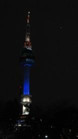 Seúl Tower