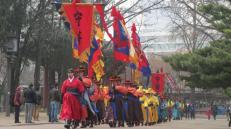 Cambio de guardia en uno de los palacios imperiales
