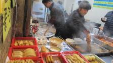 Comidas callejeras en Seúl, Corea del Sur