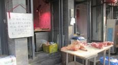 Carnicería en Beijing