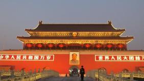 Plaza Tian'anmen