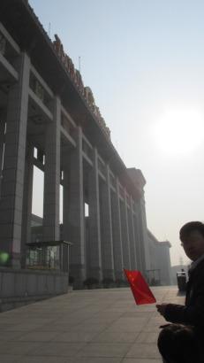 Museo Nacional de China