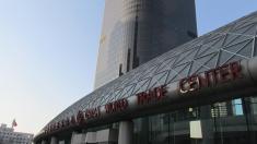 El centro empresarial en Beijing