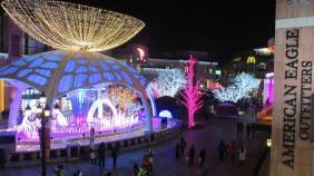 """Mall Solana"" en Beijing"