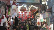 Mercado de comidas callejeras, Beijing