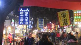 Calle de mercados musulmanes en Xi'an, China