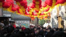 Barrio tibetano en Chengdu, China