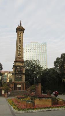 Plaza del pueblo. Chengdu, China
