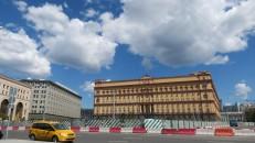 Edificio de la ex KGB.