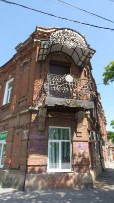 Taganrog, pueblo natal de Chejov