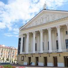 Kazán, Rusia