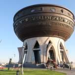 """""""Family center"""", Kazán, Rusia"""