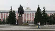 Estatua de Lenin, Barnaúl, Siberia