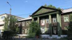 Ulán Udé, Rusia