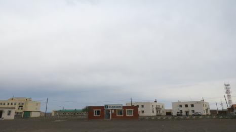 Bayandalai, Mongolia