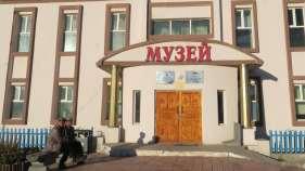Museo de Ulaangom, Mongolia
