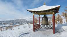 Tsetserleg. Mongolia