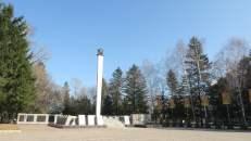 Mausoleo a los caídos en la II GM, Birobidzhán, Rusia