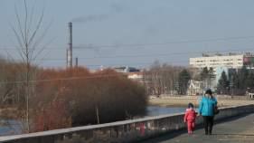 Birobidzhán, Rusia