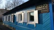"""La 3ra sinagoga erigida en """"la Jerusalén de Stalin"""", hace unos 70 años."""